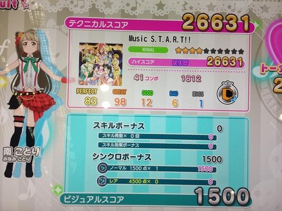 IMG_6452_R.JPG